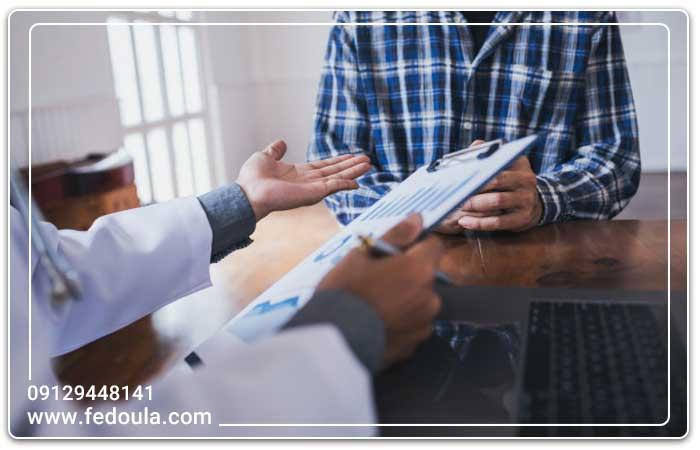 درمان پروستات با زردچوبه